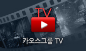 ChaosGroup TV in Youtube