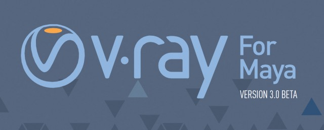 V-Ray 3.0 for Maya Beta 업데이트
